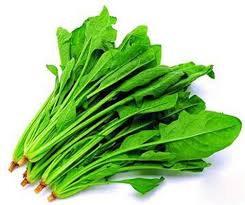 Asian Spinach – Packet
