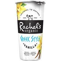 Vanilla Greek Style Yogurt – 450g