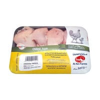 Thigh Chicken Fresh – 500g